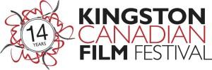 2014 film festival logo red