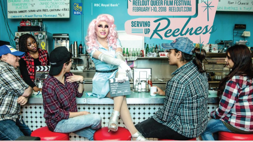 Reelout's Past Festivals